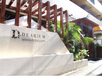 ヘアリゾート ディアリウム(Hair Resort DEARIUM)(東京都町田市/美容室)