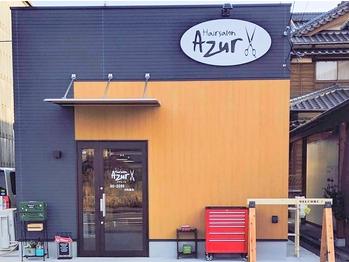 アジュール(Azur)(熊本県八代市/美容室)