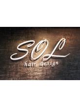 ヘアーデザイン ソル(hair design SOL)