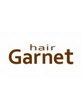 ガーネット(Garnet)