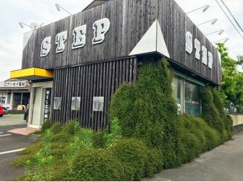 ステップ STEP ヘアーサロン hair salon(鹿児島県薩摩川内市/美容室)