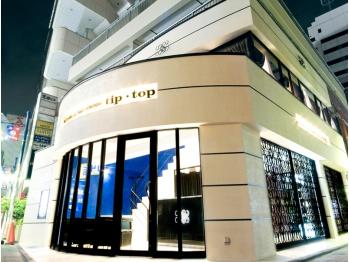 チップタップ 府中店(tip top)(東京都府中市/美容室)