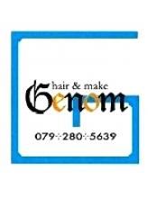 ヘアーアンドメイク ジェノーム(hair&make Genom)