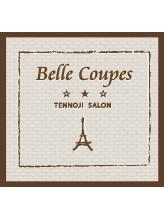 ベルクープス 天王寺店(Belle Coupes)