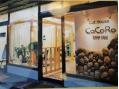 カットハウス ココロ CoCoRo (中心部(買物公園通り周辺))画像