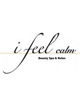 アイフィールカルム(i feel calm)