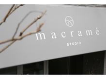 マクラメ(macrame)の詳細を見る