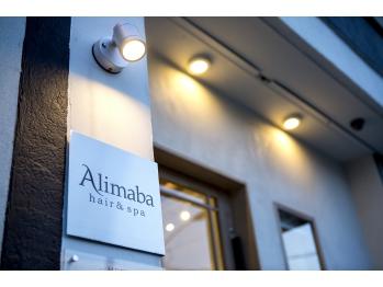 ヘアアンドスパ アリマバ(Hair&spa Alimaba)