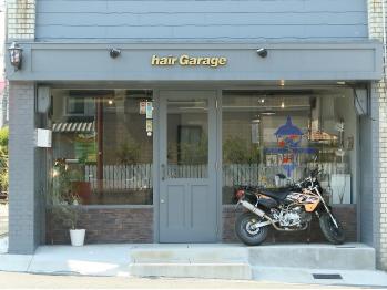 ヘアーガレージ(hair Garage)