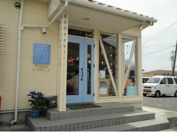 髪工房クラフト(愛媛県西条市/美容室)