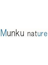 ムンクナチュール 高麗川(Munku nature)