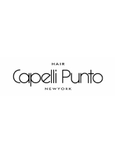 カペリプントニューヨーク ルミネ町田店(Capelli Punto N.Y.)