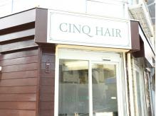 サンク ヘアー(CINQ HAIR)の写真