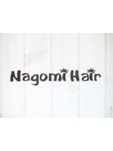 ナゴミ ヘアー(Nagomi Hair)