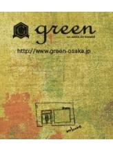 グリーン ユウヒガオカ green Yuhigaoka