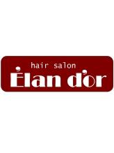 エランドール(Elan dor)