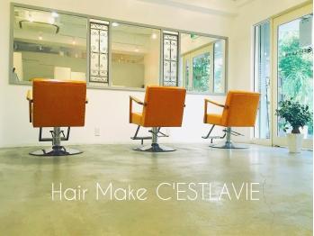 ヘアーメイク セラヴィ(Hair Make C'EST LA VIE)