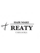 ヘアーメイク リーティ ウメガオカ(HAIR MAKE REATY UMEGAOKA)