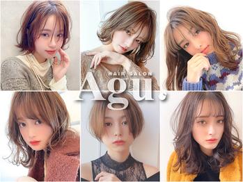アグ ヘアー エメ 草加店(Agu hair aimer)(埼玉県草加市)