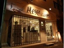 リセットアン(Reset ann)