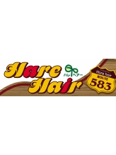 ハレヘアー 583(Hare Hair)