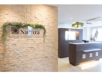 ナトゥーラ 八事店(Natura)