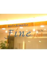 ヘアーアンドメイク ファイン フィール(hair&make FINE feel)