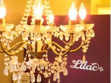 ライラック(Lilac)