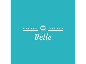ベル(Bell)(大分県大分市)