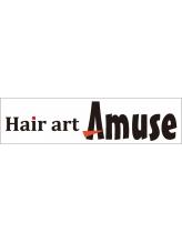 ヘアーアート アミューズ(HAIR ART Amuse)
