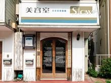 美容室 スロウ(SLOW)