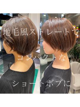 髪質改善縮毛矯正で小顔ショートボブ