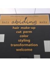 ヘアーアンドメイク アビディング(hair&make abiding)