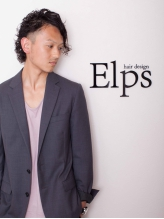【メンズも通いやすい高技術サロンをお探しの方へ!!】男前度をアゲる!『hair design Elps』でイメチェン☆