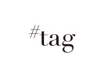 タグ(tag)