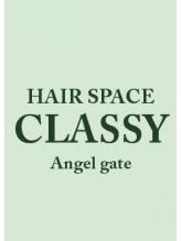 ヘアスペース クラッシー 吉祥寺店(HAIR SPACE CLASSY)