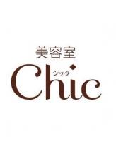 美容室 シック(Chic)