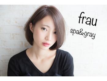 フラウ(frau)(大阪府松原市/美容室)