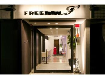 40代大人女性にぴったりな美容院 フリーダムエフツー(FREEDOM.F2)