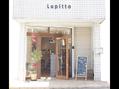 ルピット 南浦和(Lupitto)