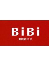 ビビ(BiBi)