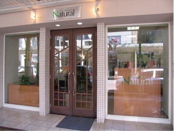美容室ナチュラル(Natural)