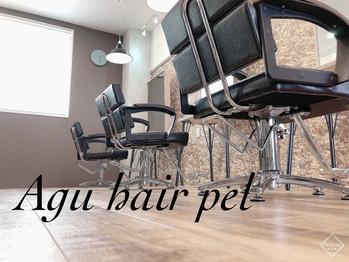 アグ ヘアー ペル 豊中店(Agu hair pel)(大阪府豊中市/美容室)