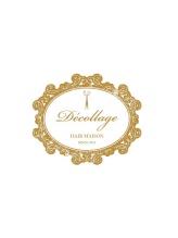 デコラージュ(Decollage)