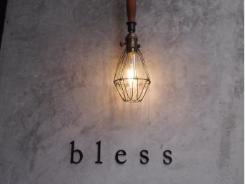 ブレス(bless)