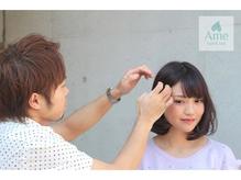 エイム ヘアアンドネイル(Ame hair & nail)
