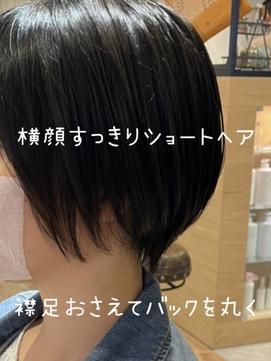 横顔すっきりイメチェンショートヘア2[縮毛矯正/白髪染め]