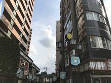 京成町屋を降り右手ビルを目印にお越しください。