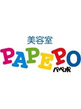 美容室 パペポ(PAPEPO)
