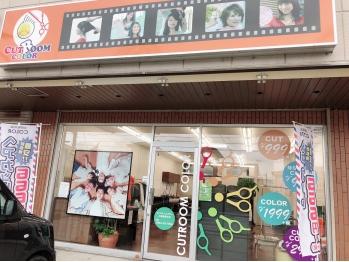 カットルームカラー 小田原富水店(神奈川県小田原市/美容室)